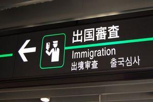 immigration02