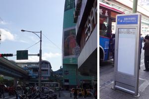 バス停付近の写真