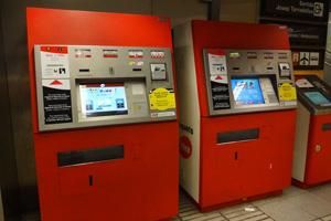 バルセロナ 地下鉄 券売機